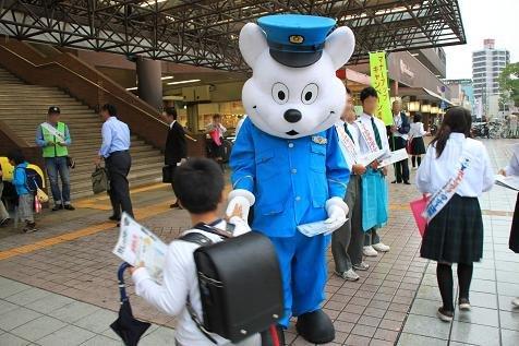 和歌山の警察|きしゅう君の活動...